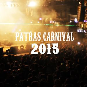 Carnival 2015 (mixed by Aless)