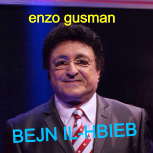 BEJN IL-HBIEB SUNDAY 17 AUGUST 2014, as aired on RADIO MALTA 93.7 FM