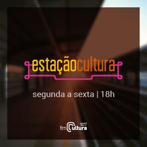 Estação Cultura - 28/09/2015
