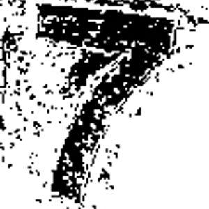 vital - 7breaks