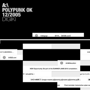 [Archives] POLYPUNK OK (2005)