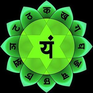 Dj Genesis - Anahata Chakra
