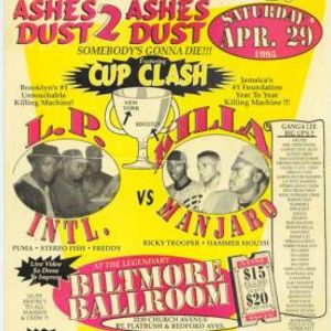 LP INT'L VS. KILLAMANJARO @BILTMORE BALLROOM 4/29/1995 SIDE A