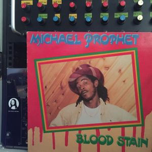 The 1-1-1 Sessions - Show 312 Christmas Special - RIP Michael Prophet
