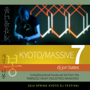 KYOTO MASSIVE No 7 - Spring 2014 - house set by dj jon bates