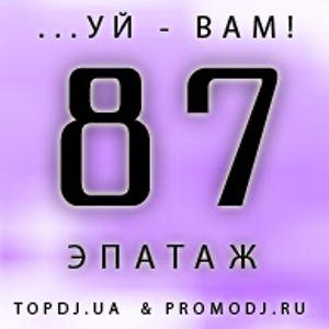 Epatage #087 by DVJ Burzhuy @ Kiss FM ukraine