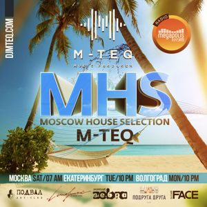 moscow::house::selection #30 // 01.08.15.