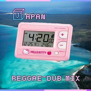 Japan Reggae-Dub Mix