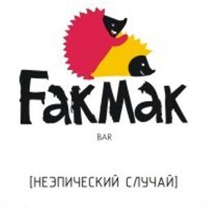 SashaALEX - Live@FakMak 07-09-12 part-1