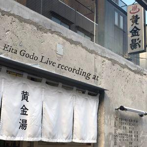Live recording at Koganeyu
