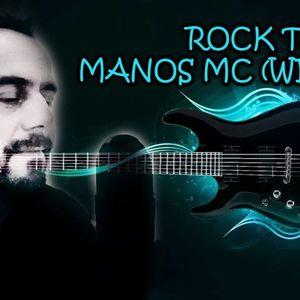 Rock Tales - Mάνος Μακράκης (Willie) 5/12/2019