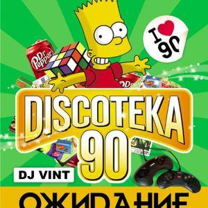 DJ VINT - 90's CLUB HITS REMIXES vol.2