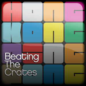 Beating The Crates 20120213