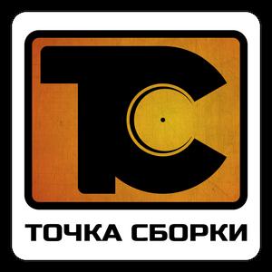 """Точка Сборки"" by Artem Wetrov vol.05"