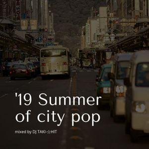 '19 summer of city pop