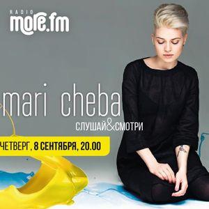 Mari Cheba. Concert and Interview 08.09.2016