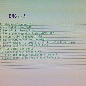 black music mix.9