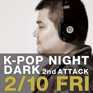 DJ Live Recording 2012.02.11.00:00 Club ArcH, Shinjyuku 2CHO-ME, Tokyo