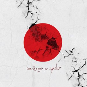Diggin Jazz: Music From Japan