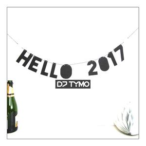 HELLO 2017 - HELLO JANUARY