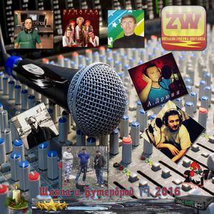 Шляпа и Бутерброд 19 2016 (DJ Daks NN New Year Radio-Show Mix)
