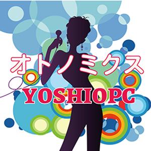YOSHIOPC(fromTOKYO55BAR)『オトノミクス』#4