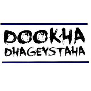 DOOKHA DHAGEYSTAHA-20-March-2016 Shaketi