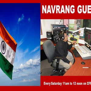 India's independence day celebrated at CFRU studios- August 19,2017-Rebroadcast