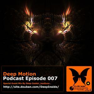 Deep Motion Podcast 007