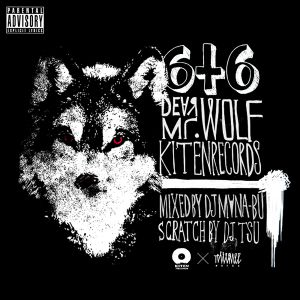 reMIXTAPE issue:08 DEAR Mr.WOLF Mixed By DJ MANA-BU