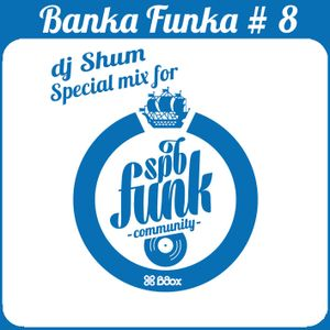DJ Shum - Banka Funka # 8 /Special for SPB Funk Community/