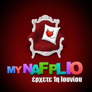 bisondj-still dance 27-06-2011 part-B(www.mynafplio.gr)