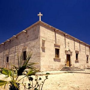 Misión Santa Gertrudis la Magna