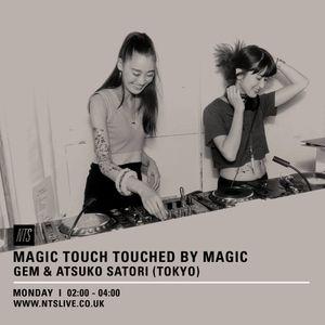 MAGIC TOUCH TOUCHED BY MAGIC (NTS RADIO) PALM BABYS (Gem & Atsuko Satori ) Vinyl Live Mix