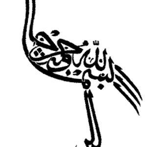 Grotesques Arabesques