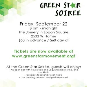 A Night @ the Joinery: The 2017 Annual Green Star Soiree - 22 September 2017
