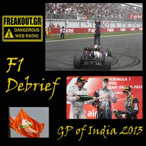 F1 Debrief on www.freakout.gr - GP of India