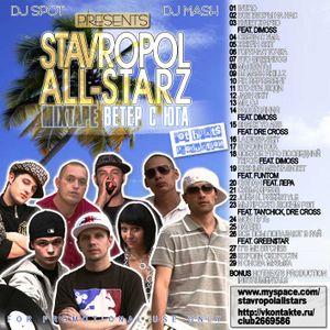 DJ Mash & DJ Spot Presents: Stavropol All-Starz - Wind From The South (Mixtape) (2008)