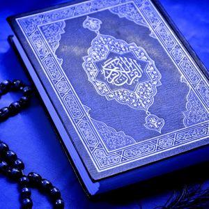 Qur'an Cover to Cover: 002. Surah Al-Baqarah [001-003]