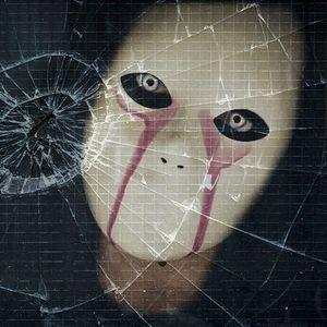 K-AHZZ Presents The Psycho Social