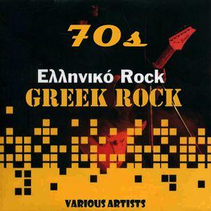 Greek Rock at 1970s