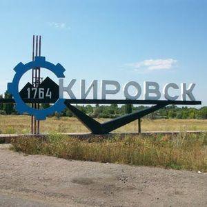 07.07.2016г. Новости ЛНР