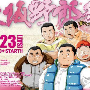OsakaYaroMatsuri 2013 DJ Arashi