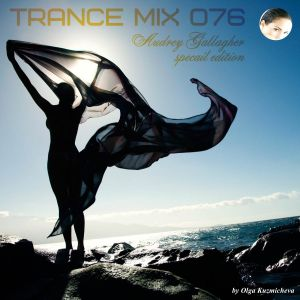 Trance Mix 076 (Audrey Gallagher Special Edition)
