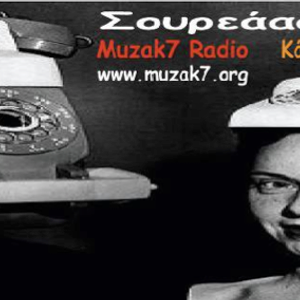 Sourealaaa No 53_Muzak7 Radio_27 Feb2014