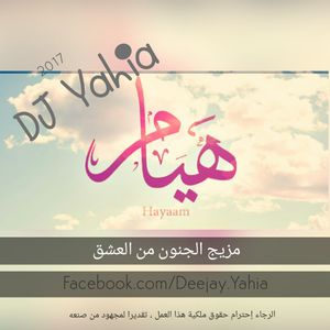 Hayaam - Mazeeg 2017 DJ Yahia مزيج هيام , حديث الروح , جنون العشق , روحانيات ونفحات صوفيه