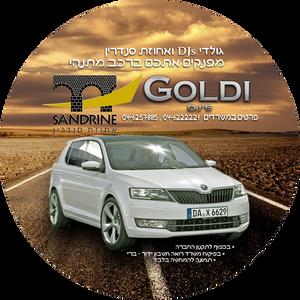 GOLDI DJS summer mix 2014
