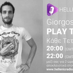 Play This Loud 12.08.2020 @ Hellenic Radio UK