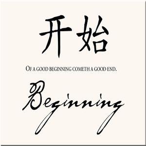 Fady Ferraye_Of A Good Beginning Cometh A Good End