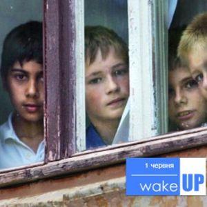 """01.06.15 - Фільм """"Если любишь"""""""